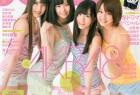 VOL.590 [网络美女]杂志:AKB48超高清写真套图(84P)