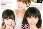 VOL.388 [网络美女]杂志:篠田麻里子超高清写真套图(35P)