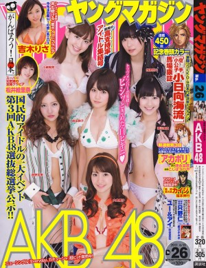 VOL.529 [Young Magazine]杂志:AKB48超高清写真套图(15P)
