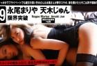 VOL.871 [WPB]诱惑大胸美女故事:永尾玛利亚超高清写真套图(62P)