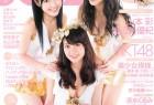 VOL.964 [网络美女]日本女星杂志:大岛优子超高清写真套图(35P)