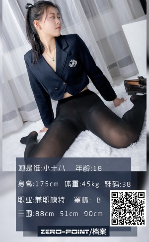 VOL.883 [LD零度]黑丝制服:小十八超高清写真套图(50P)