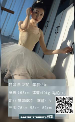 VOL.1184 [LD零度]体操服:贝妮超高清写真套图(58P)