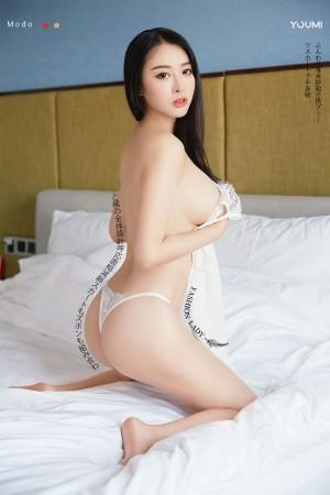 VOL.526 [尤蜜]睡衣福利美臀:周欣琪超高清写真套图(31P)