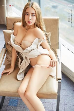 VOL.1449 [尤蜜]美胸翘臀:筱慧超高清写真套图(23P)