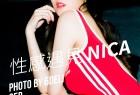 VOL.861 [阳光宝贝]运动装:Nica Lin超高清写真套图(25P)